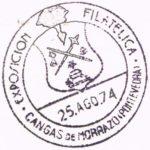 1974 ESCUDO CANGAS-min