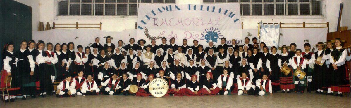 BREOGAN DE MOAÑA (1991)