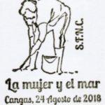 2018 MULLER E MAR-min